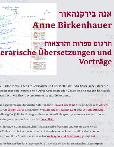 Startseite Desktop