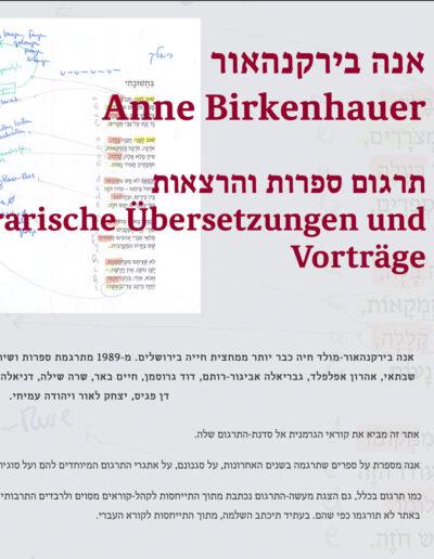 Startseite Hebräisch
